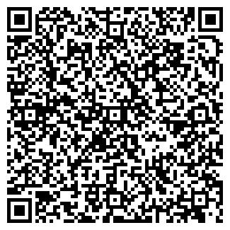 QR-код с контактной информацией организации политара