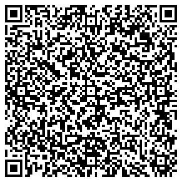 QR-код с контактной информацией организации СТ и Ко, ТОО