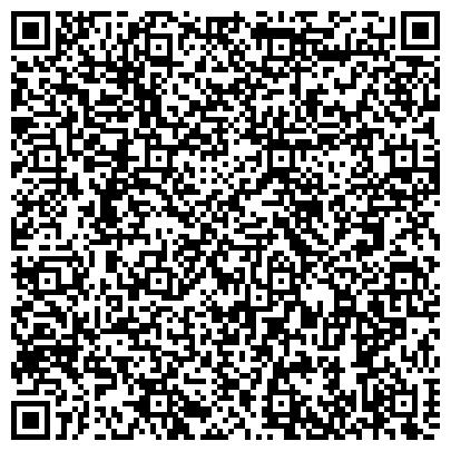 QR-код с контактной информацией организации Транссервисгрупп, ТОО Шымкентский филиал
