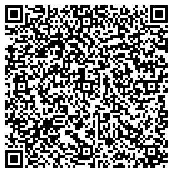 QR-код с контактной информацией организации Сон Шин Корпорейшн, ТОО
