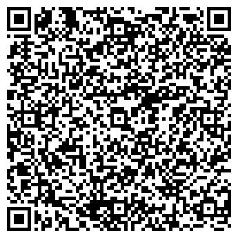 QR-код с контактной информацией организации Токк Казахстан, ТОО