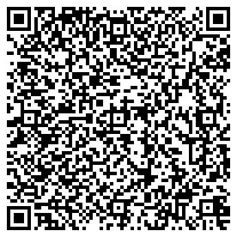 QR-код с контактной информацией организации ЛЕ МАРИ
