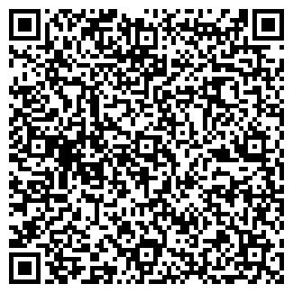 QR-код с контактной информацией организации Байдусенов А.А,ИП