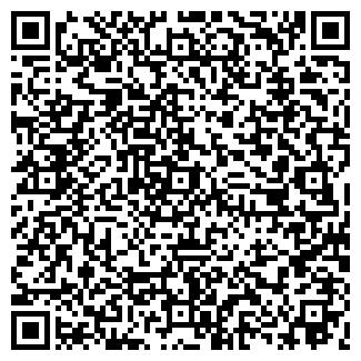 QR-код с контактной информацией организации Тахар, ТОО