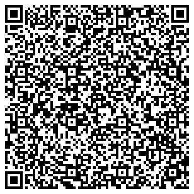 QR-код с контактной информацией организации ЭсСиЭс Лэзер энд Шуз Казахстан, ТОО