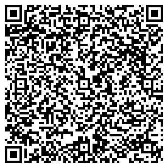 QR-код с контактной информацией организации ВЕЛЬЯ-СТУДИО