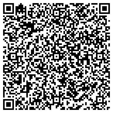 QR-код с контактной информацией организации Askona (Аскона), ТОО