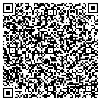 QR-код с контактной информацией организации Декотекс, ТОО