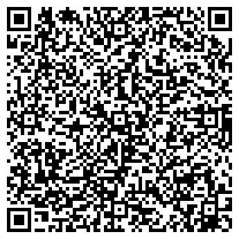 QR-код с контактной информацией организации Дулькова И.В., ИП