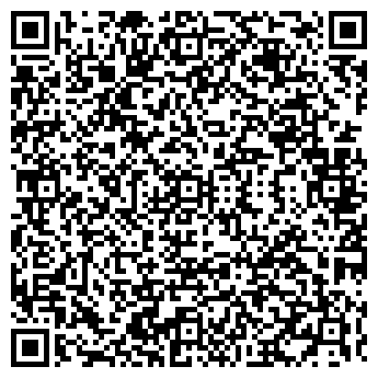 QR-код с контактной информацией организации Асыл-Арман, ТОО