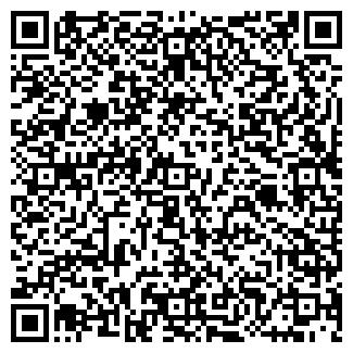 QR-код с контактной информацией организации РИОНА