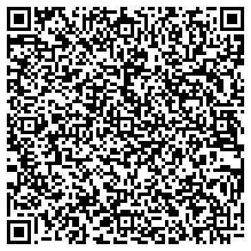 QR-код с контактной информацией организации Ecobin-KZ (Экобин-КейЗэт), ТОО