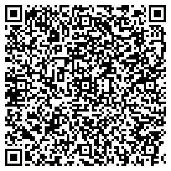 QR-код с контактной информацией организации СПД Беляков В.В.