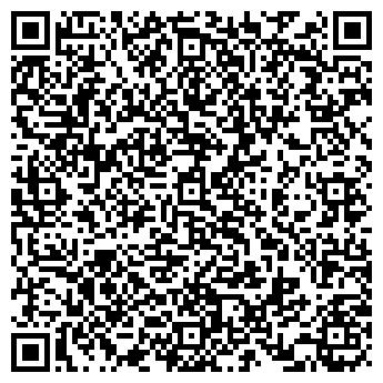 """QR-код с контактной информацией организации СПД Носач """"Лайфмикс"""""""