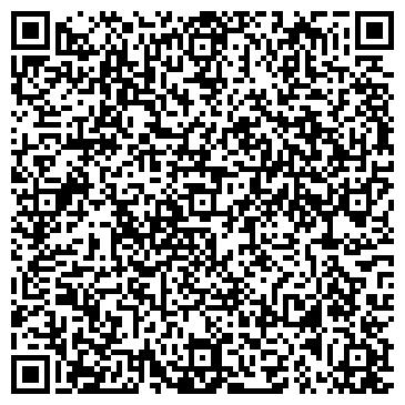 """QR-код с контактной информацией организации Интернет-магазин """"ФЛОРИДЕЯ"""""""