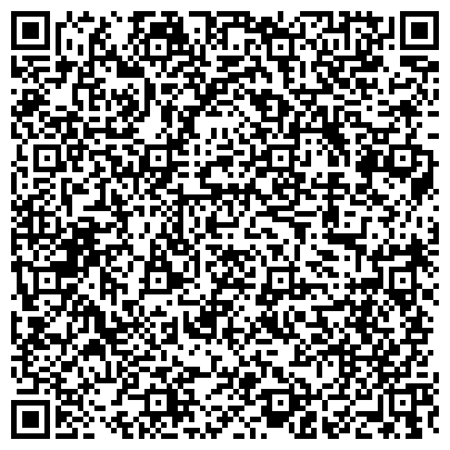 QR-код с контактной информацией организации Общество с ограниченной ответственностью НАЛИВНАЯ ПАРФЮМЕРИЯ RENI, REFAN, VEXHOLD