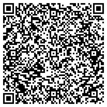 QR-код с контактной информацией организации Продхолдинг
