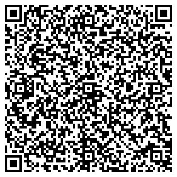 QR-код с контактной информацией организации СЛИМ ВЕЛНЕС