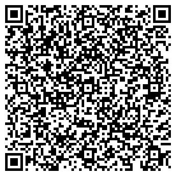 QR-код с контактной информацией организации Арчи 2020, ТОО