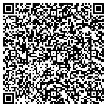 QR-код с контактной информацией организации wedbox