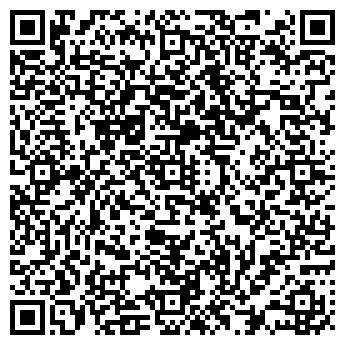 """QR-код с контактной информацией организации Интернет магазин """"ЛАВ"""""""