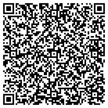 """QR-код с контактной информацией организации ООО """"Папер Пак"""""""