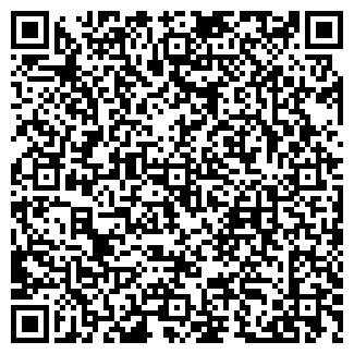 QR-код с контактной информацией организации ч/п