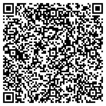 QR-код с контактной информацией организации ЯМАЙКА