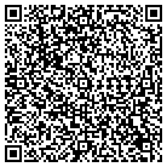 QR-код с контактной информацией организации ПРИНТМАРКЕТ