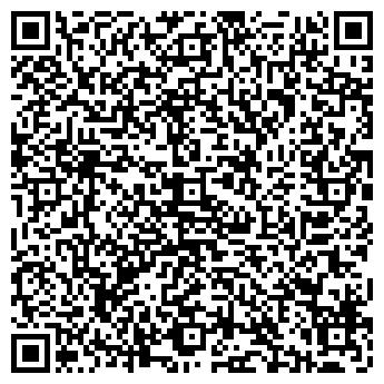 QR-код с контактной информацией организации Общество с ограниченной ответственностью ООО «ЧЗА»