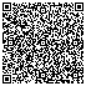 """QR-код с контактной информацией организации чп""""агротара"""""""