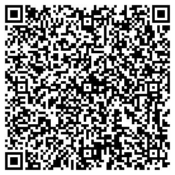 """QR-код с контактной информацией организации ООО """"Векша"""""""