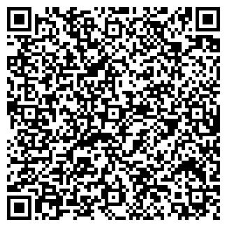 QR-код с контактной информацией организации ПП Ганиев