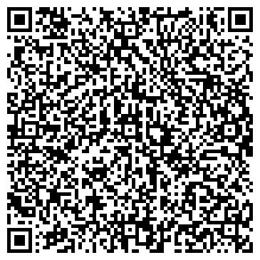 """QR-код с контактной информацией организации ООО """"Галичина Ласунка"""""""