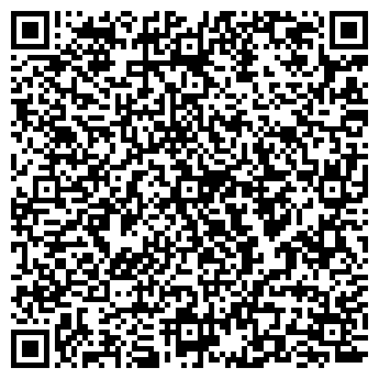 QR-код с контактной информацией организации ИП Кедра