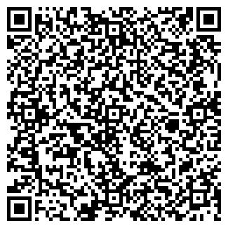 QR-код с контактной информацией организации АТТ-М
