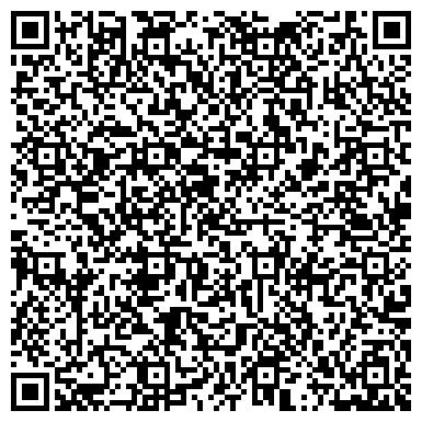 QR-код с контактной информацией организации ООО «Универсал-Центр»