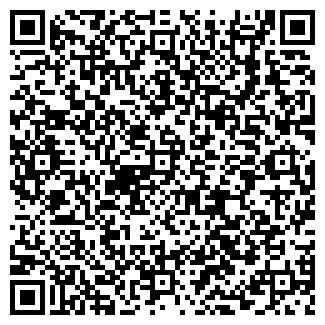 """QR-код с контактной информацией организации ЧП""""Адастра"""""""