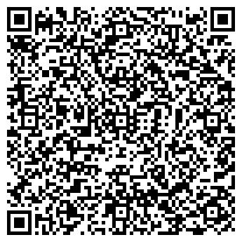QR-код с контактной информацией организации МЧП «ЯШМА»
