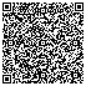 """QR-код с контактной информацией организации ООО """"Контарев"""""""