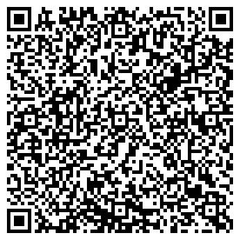 QR-код с контактной информацией организации СПД Камал В. С.