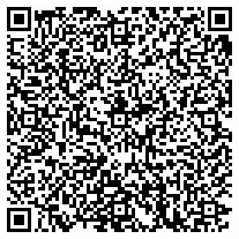 """QR-код с контактной информацией организации ПП """"Экотренд"""""""