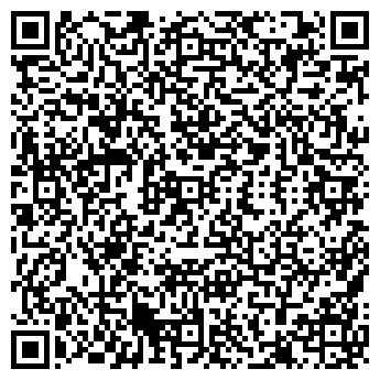 """QR-код с контактной информацией организации Общество с ограниченной ответственностью ТОВ """"ОСОННЯ"""""""