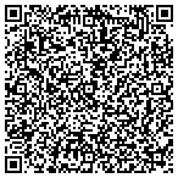 QR-код с контактной информацией организации Общество с ограниченной ответственностью ТОВ «Українські Джерела»