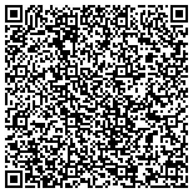 QR-код с контактной информацией организации Рост пак, ООО (Rost pack)