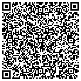 QR-код с контактной информацией организации ТОО Классика