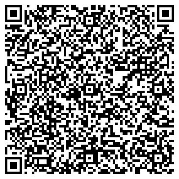 """QR-код с контактной информацией организации интернет-магазин """"limil"""""""