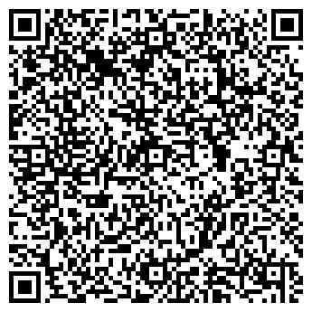 """QR-код с контактной информацией организации ООО """"Белвинкапс"""""""