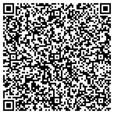 QR-код с контактной информацией организации ООО CANtainers
