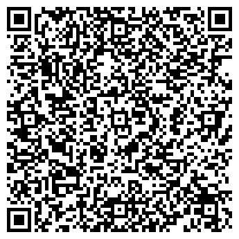 QR-код с контактной информацией организации ООО Гелиос-торг